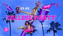 Plakat: The College Party at NOHO: Champions Welcome