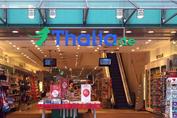 Thalia Buchhaus in der Spitaler Straße