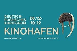 """Bild: 9. Hamburger Deutsch-Russisches Kinoforum: """"Nesejka, die jüngste Tochter"""""""