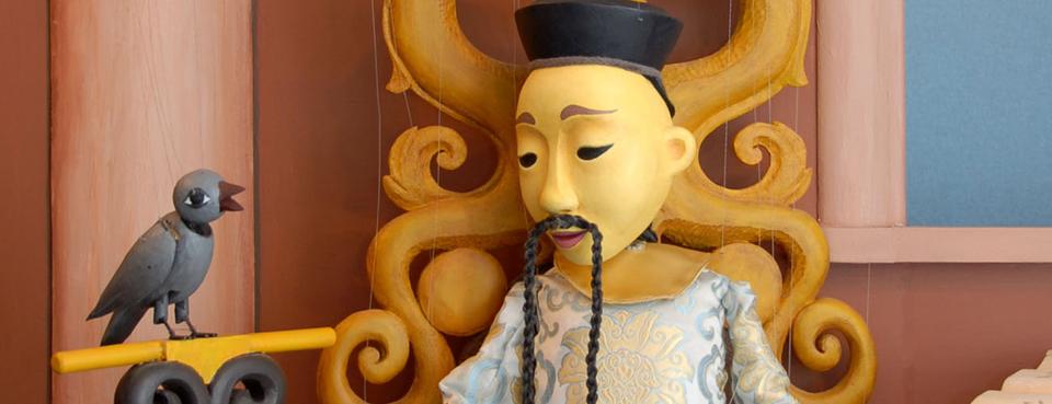 Bild: Marionettentheater: Der Kaiser und die Nachtigall
