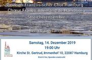 DFC Hamburg/CFA Hambourg