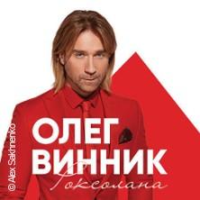 Bild: Oleg Vinnik