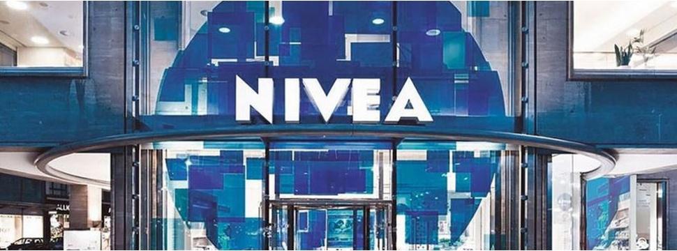 NIVEA Haus Eingangsportal, © Beiersdorf