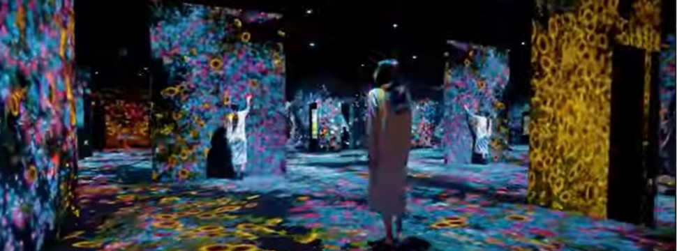 Digital Art Museum, Ausschnitt aus dem Pressevideo